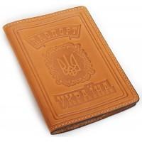 "Обложка для паспорта ""Андріївський узвіз""  желтый"