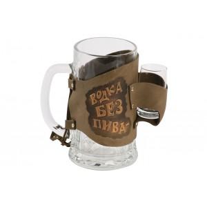 Пивной бокал в кожаном футляре «Водка без пива ...»