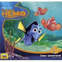 Настольная игра В поисках Немо. Океан приключений