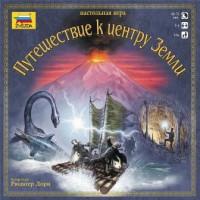 Настольная игра Путешествие к центру Земли