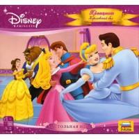 Настольная игра Принцессы. Королевский бал.