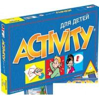 Настольная игра Активити (для детей младшего школьного возраста)