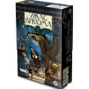 Настольная игра Ужас Аркхэма: Проклятие Чёрного Фараона
