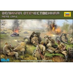 Настольная игра Великая Отечественная. Лето 1941