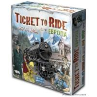 Настольная игра Ticket to Ride Европа (на русском языке)