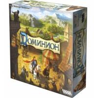 Настольная игра Доминион