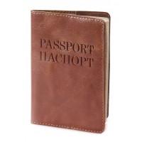 """Кожаная обложка паспорта (коричневый хамелеон) тиснение """"ПАСПОРТ+PASSPORT"""""""
