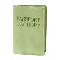 """Обложка для паспорта  (фисташковый) тиснение """"ПАСПОРТ+PASSPORT"""""""