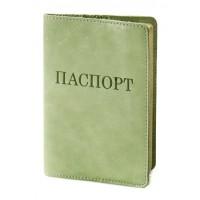 "Обложка на паспорт (фисташковый) тиснение ""ПАСПОРТ"""