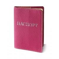 """Обложка паспорта (розовый) тиснение серебром """"ПАСПОРТ"""""""