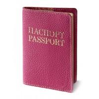 """Кожаная обложка паспорта (розовый) тиснение золотом """"ПАСПОРТ+PASSPORT"""""""