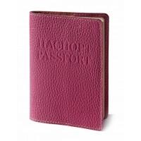 "Обложка на паспорт (розовый) тиснение ""ПАСПОРТ+PASSPORT"""